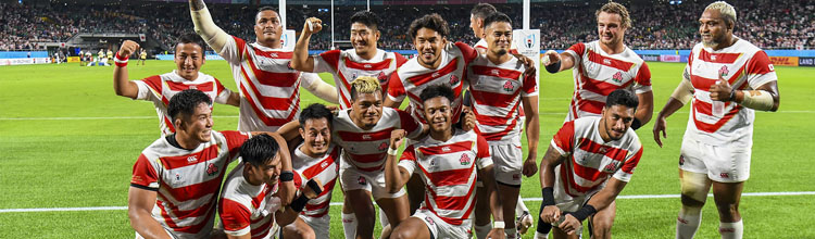 camiseta rugby Japon
